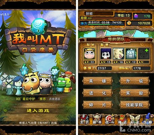 "I am MT. Adapted according to the famous anime ""My name is MT. The game uses the classic card battle mode, restore the cartoon characters in funny personality, while makes reference to the  classic copies in the ""World of Warcraft"".   LOCOJOY http://www.locojoy.com/"