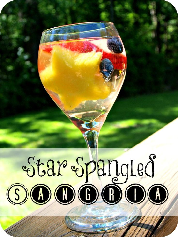Star Spangled Sangria perfect for memorial day, 4th of July, or labor day BBQ- Simply Swider