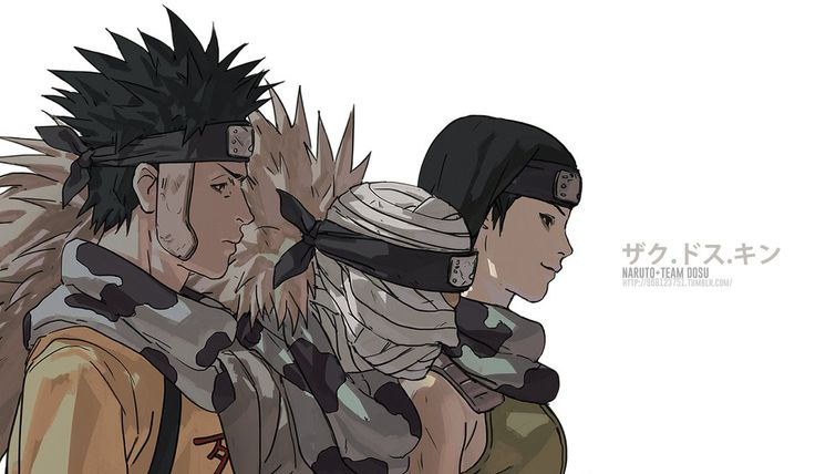 NARUTO- Team Dosu by fisher903