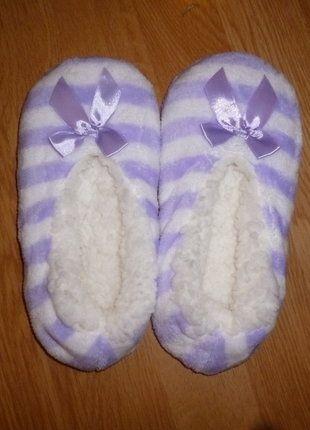 Kupuj mé předměty na #vinted http://www.vinted.cz/damske-boty/domaci-obuv/14133919-domaci-bezva-mekke-papucky