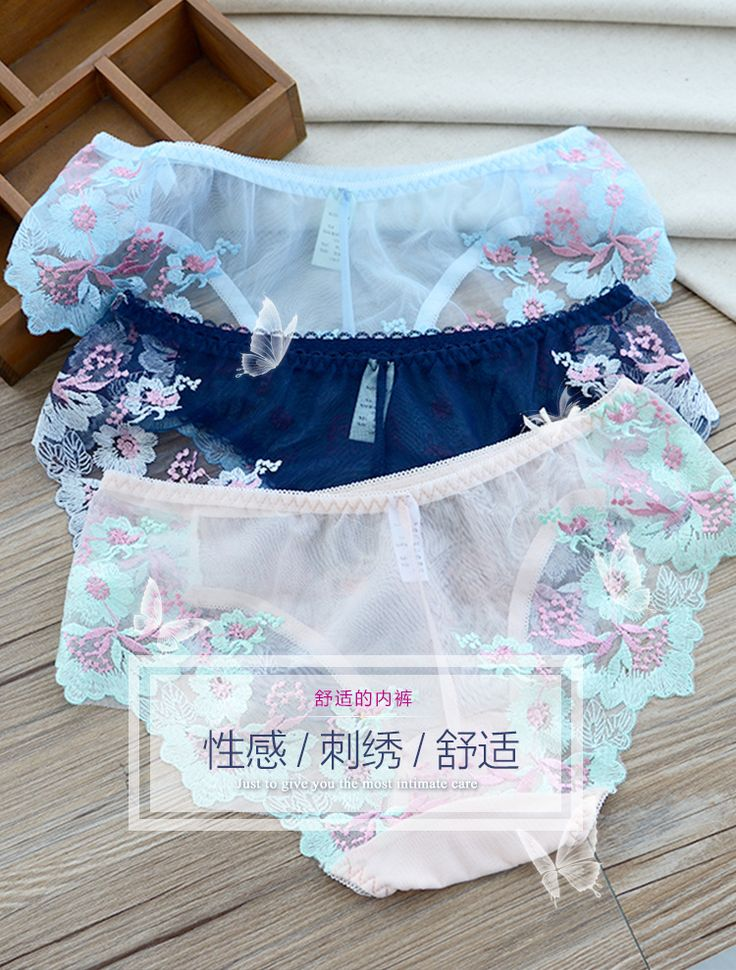 Find More Briefs Information about Popular Female Underwear Embroidery Personal Lace Hollow Out Sexy Perspective Panties Low Waist Sexy Lure Transparent Briefs ,High Quality underwear pics,China briefs tv Suppliers, Cheap underwear roll from Riel Technology Co.,LTD on Aliexpress.com
