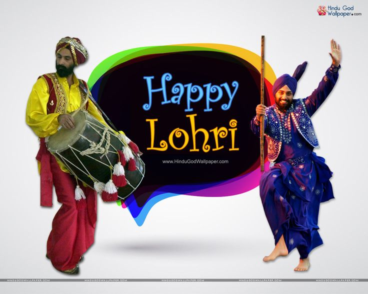 Happy Lohri Wishes Wallpaper Free Download