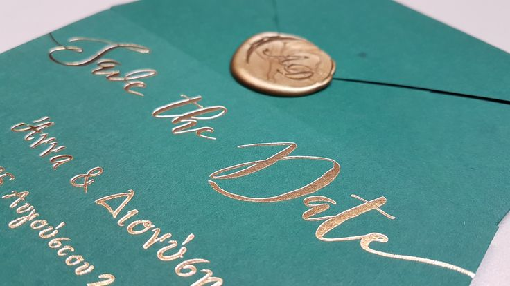 "Elegant ""Save the date"" cards! Gold foil printing on forest green paper. Embellished with gold wax seal. Made by Prototypon typography"
