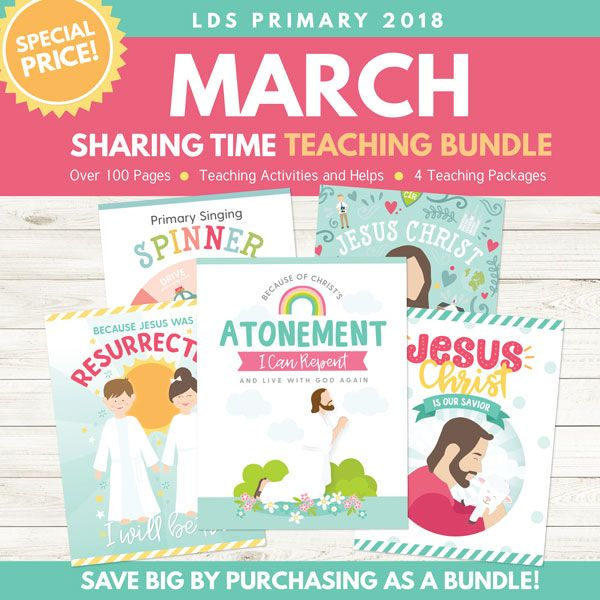Sharing Time Ideas for March 2018 - Jesus Christ is My Savior (Primary games, teaching ideas, handouts, and more!)