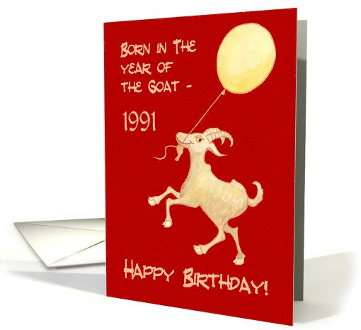 Chinese Zodiac Year of the Goat Birthday Card, 1991 card: up to $3.50 - http://www.greetingcarduniverse.com/chinese-zodiac-specific-birthday-cards/year-of-the-sheep/chinese-zodiac-year-of-the-959063?gcu=43752923941