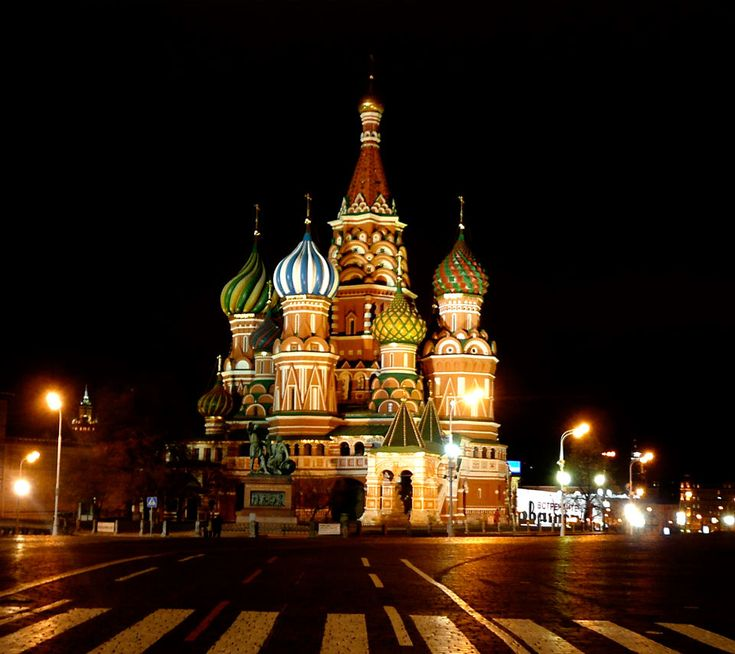 St. Basils Cathedral- Moscow, Russia ~ Places4traveler : Best Tourism, Vacation, Holiday Places and World Attraction.