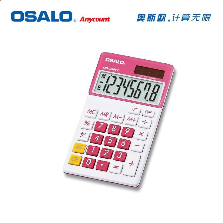 Find More Calculators Information about OS 280VC Pocket Calculator Colored Mini Handheld Computer Calculating Solar Power Ultra thin Student Stationery Exam Calculadora,High Quality computer price calculator,China computer swap Suppliers, Cheap computer power calculator from Persona Toy Co., Ltd. on Aliexpress.com