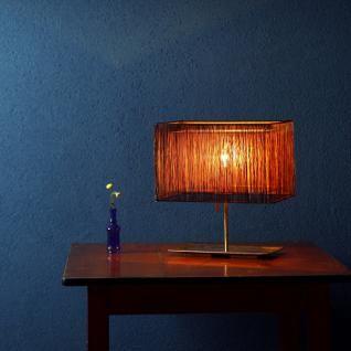 十六夜 - izayoi -西陣織で用いられる素材、「引箔」を用いた照明。繊細かつ美しい光沢が特徴的です。