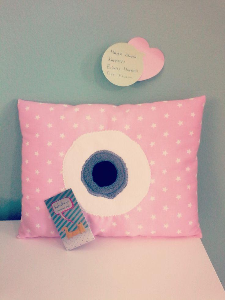 Pillow Μαξιλαρακι για το κακό το μάτι