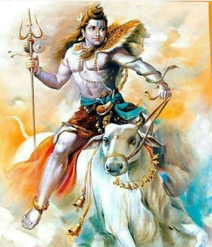 Shiv Riding Nandi