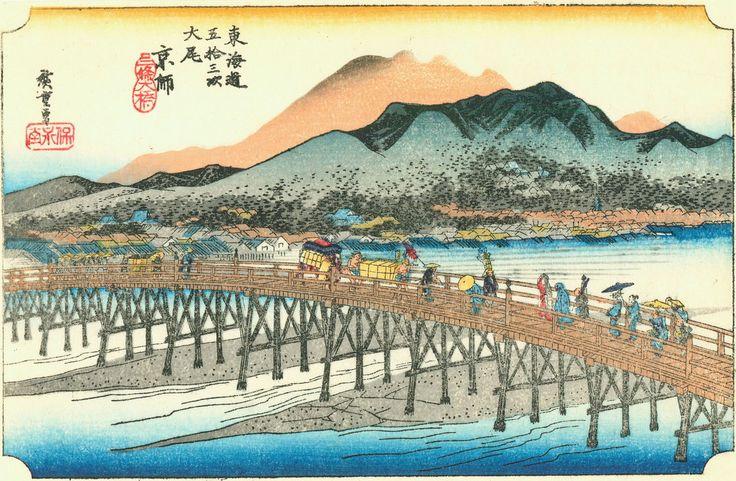 Hiroshige55 kyoto - 東海道五十三次 (浮世絵) - Wikipedia