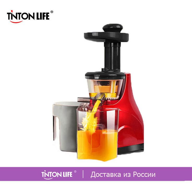 TINTON LIFE Vegetable Fruit Juicers Machine Lemon Juicer Electric Juice Extractor 100% Original Household Slow Juicers |  Check Best Price for TINTON LIFE Vegetable Fruit Juicers Machine Lemon Juicer Electric Juice Extractor 100% Original Household Slow Juicers. This shopping online sellers give you the best deals of finest and low cost which integrated super save shipping for TINTON LIFE Vegetable Fruit Juicers Machine Lemon Juicer Electric Juice Extractor 100% Original Household Slow…