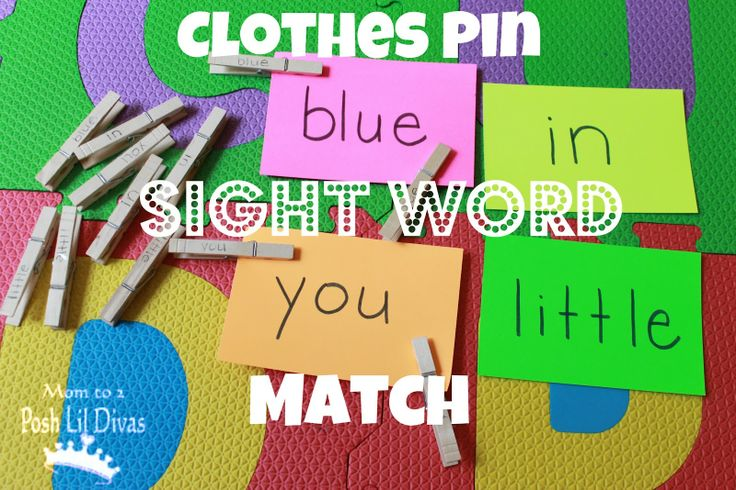 Sight Word MatchKids Learning, Sight Words, Posh Lil, Words Matching, Young Age, Schools Years, Lil Divas, Clothing Pin, Pin Sight