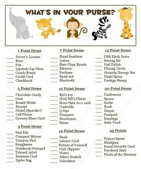 WHAT'S IN YOUR PURSE BABY SHOWER GAME | Baby Fever!! | Pinterest