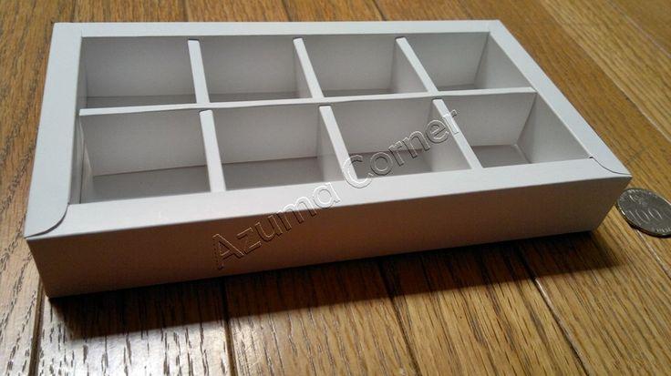 Box | Kotak isi 8 (4x2).   https://fb.me/azumacorner
