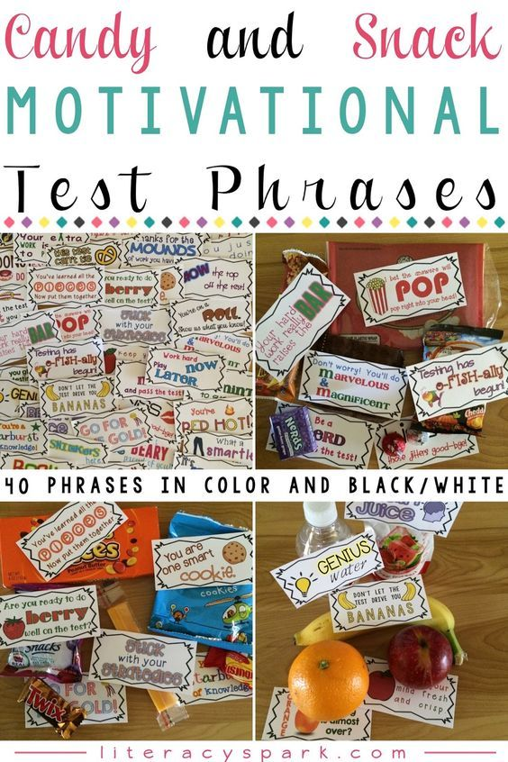 Are you looking for ways to motivate your students during testing season? Sometimes a little treat is needed for some extra encouragement and motivation. These candy and snack motivational test phrases are just what you need. Download a free sample of the FORTY included phrases in the linked blog post.