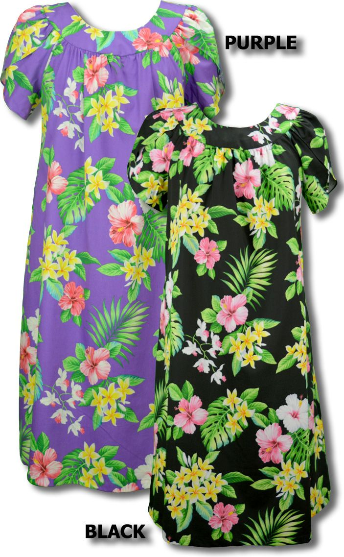 0fd67c4b771b 100% Cotton, Puanani Label, Made in Hawaii, U.S.A. Mu'u Mu'u Dress. Yellow  Plumeria Pink Hibiscus … | MuuMuu, Large, Plus Size island Print house  dress ...