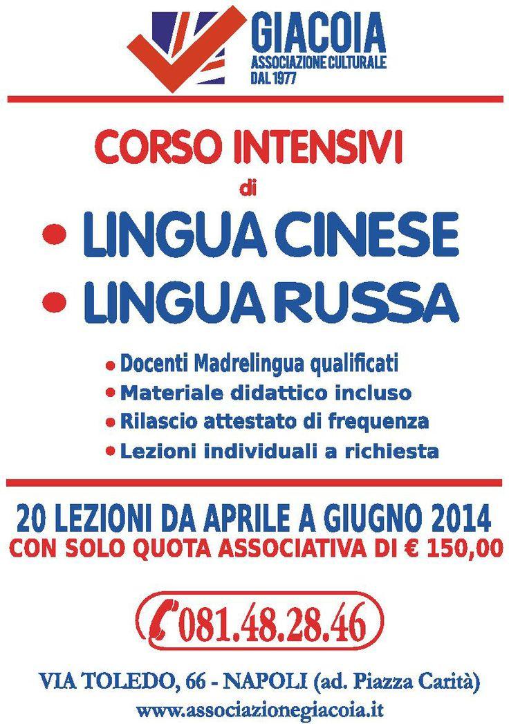 Corsi intensivi di Lingua Russo e Lingua Cinese da Aprile a Giugno - Napoli, Via Toledo 66