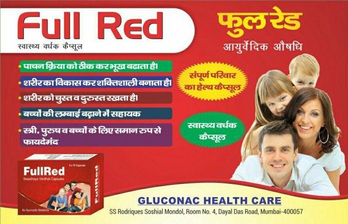 Gluconac Health Care