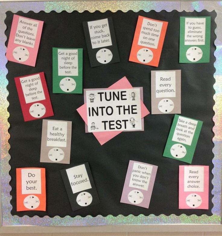 math bulletin boards | Shifting Teacher K-2: Testing Bulletin Board and Addition Pack on TpT