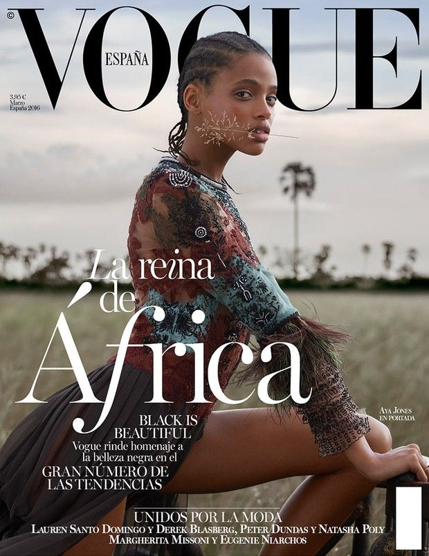 Aya Jones looks simply gorgeous in her Vogue Spain March 2016 cover by Nico Bustos [cover]