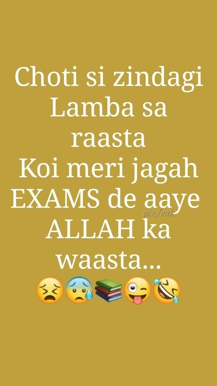 Zara Afreen Khan Exam Quotes Funny Super Funny Quotes Funny Girl Quotes