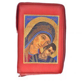 Funda Biblia Jerusalén Nueva Ed. burdeos cuero Virgen | venta online en HOLYART