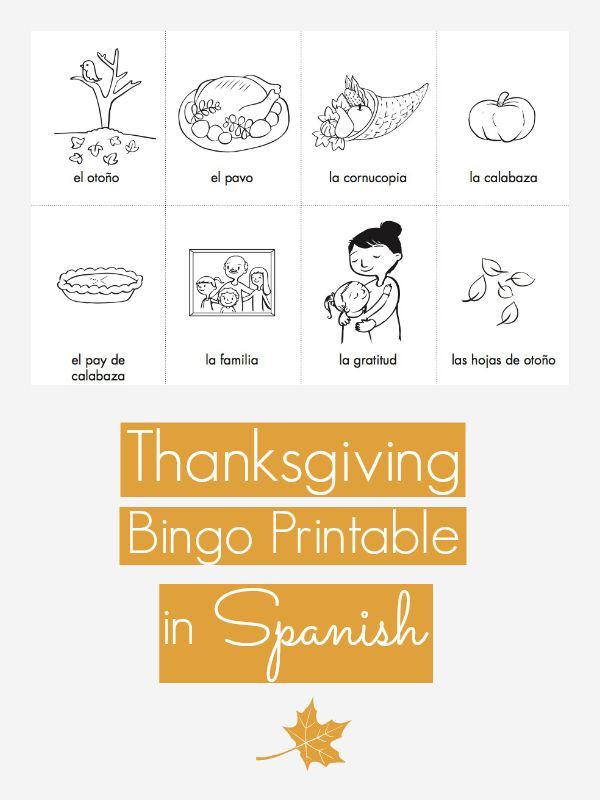 Free Thanksgiving Bingo and Memory Printable Games in Spanish #bilingualkids