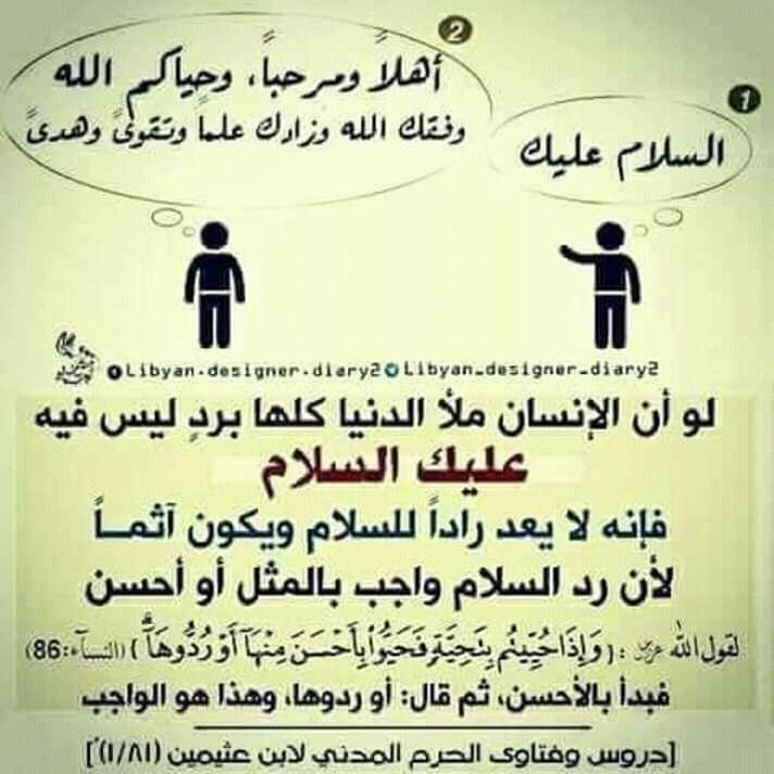 Pin By Ali On قطوف دعويه Islam