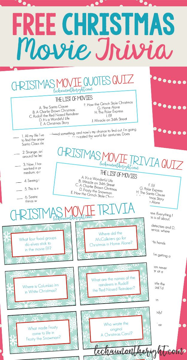 Get ready for a Christmas game night with the free printable Christmas movie trivia questions! They're great for a Christmas game night!