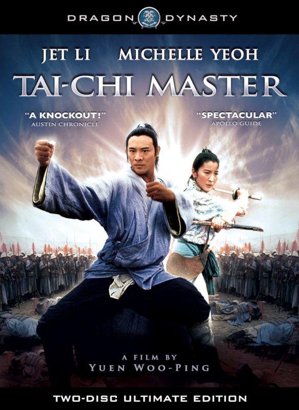 \'The Tai-Chi Master\' (DVD - Dragon Dynasty)