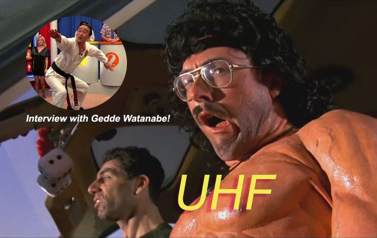 "In the 70th episode of the ""Shut Up Kids"" podcast, the guys talk about the cult comedy classic UHF! They interview Gedde Watanabe about his role in the film, working with Michael Keaton in Gung Ho, and more! In the Best of the Week Segment, they chat about the awesome Mad Max trailer, J-Law in Ghostbusters 3, and Number 1 directing Number 3."