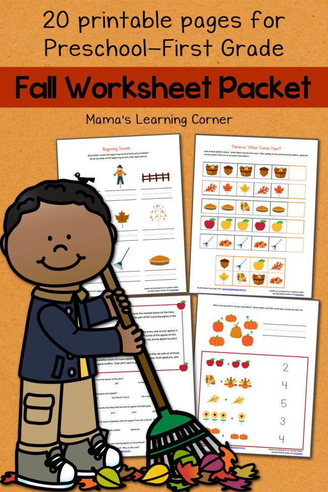 Fall Worksheet Packet for Preschool - First Grade