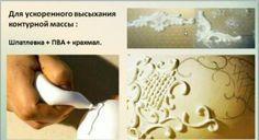 Секреты мастеров от Марины Трублиной   Worldhobbies.ru