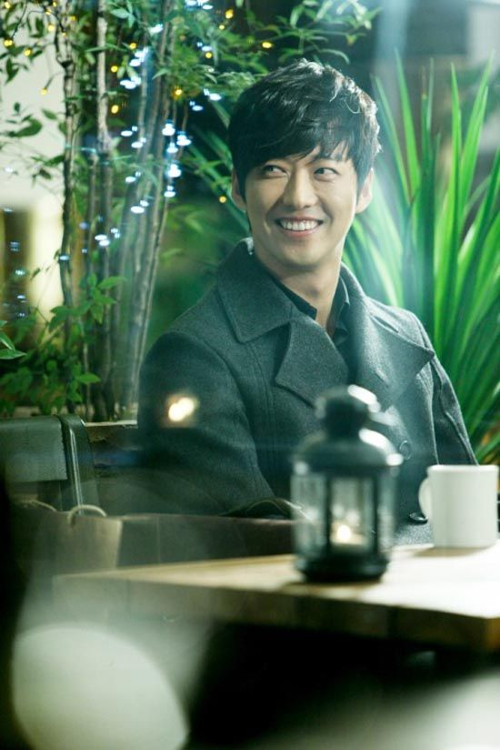 Nam Goong Min 4