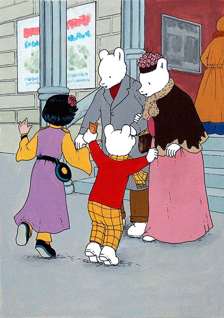 Rupert Bear, Tiger lily meet Mr and Mrs Bear
