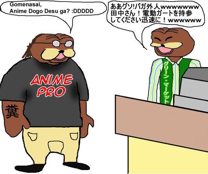 BUGAGE :-DDD