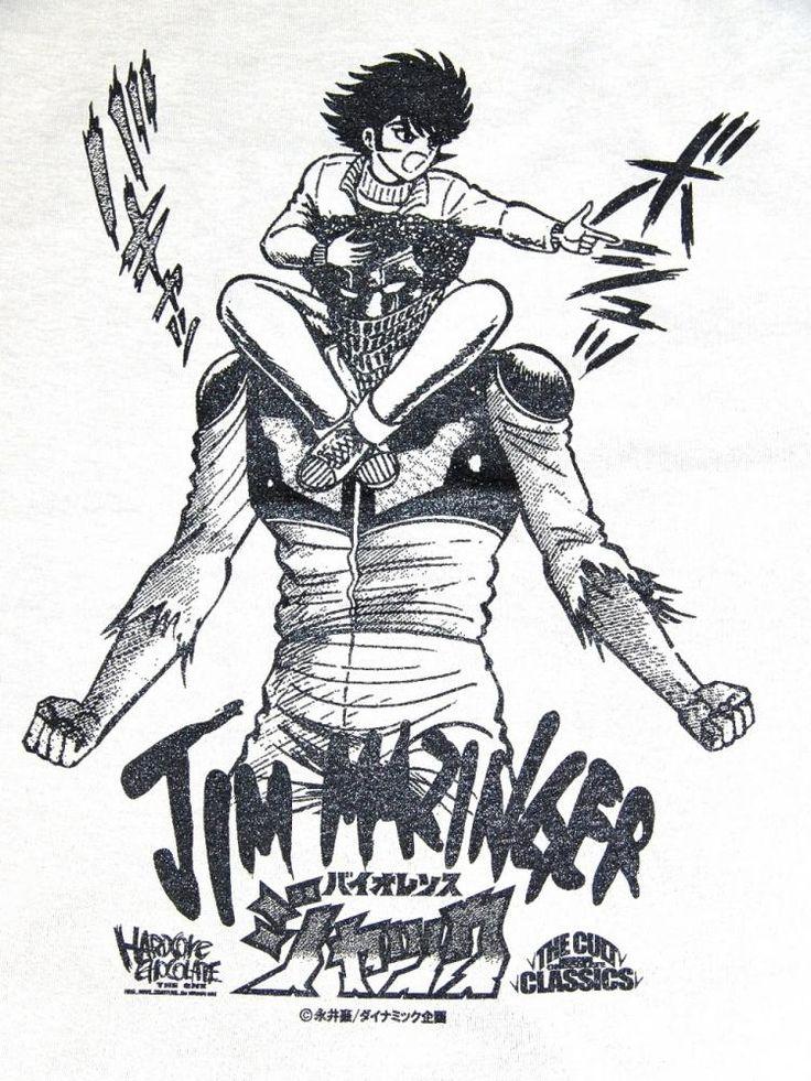 バイオレンスジャック/機械神Zジム・マジンガ - ホラーにプロレス!カンフーにカルト映画!Tシャツ界の悪童 ハードコアチョコレート