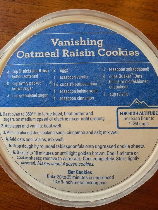 The very best oatmeal raisen cookies and Adam's personal favorite...thank you Quaker lid!