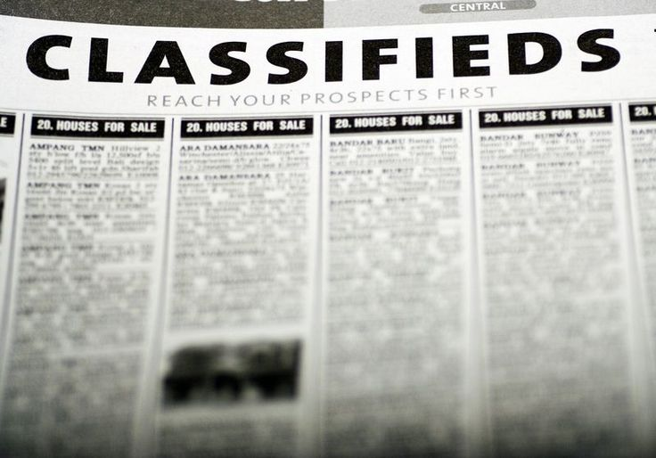 Newspaper Classified Advertising is at its peak ever since origin-of-newspaper-advertisingonline ad booking service. The newspaper classified industry has experienced a marked growth in the last few years as more and more users discovered the convenience associated with the new system of booking a newspaper advertisement.