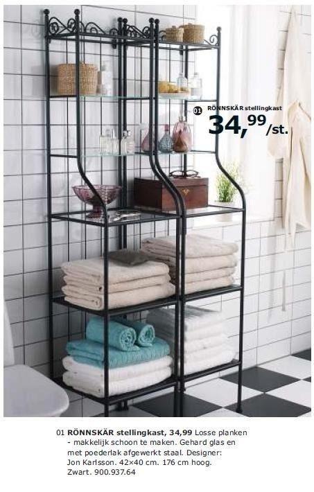 Badkamer Kast Hoog.Badkamerkast Hoog Zwart Mooie Kolomkast Badkamer Zwart Modern
