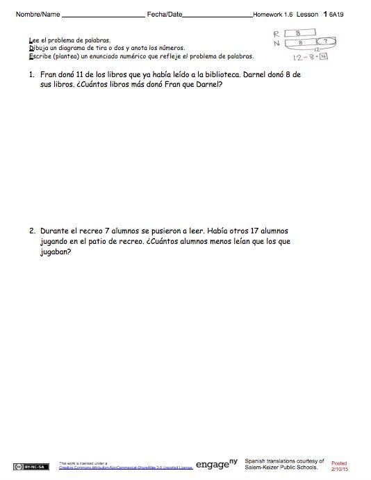 Oakdale joint unified math homework help