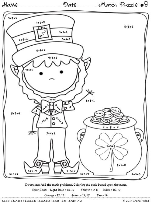"""NEWLY EXPANDED TO 10 PUZZLES!!! March """"Math-ness"""": March Math Printables ~ Color By The Code Puzzles To Practice Basic Addition and Subtraction Math Facts as well as Counting Money. This Unit Is Aligned To The CCSS. Each Page Has The Specific CCSS Listed. It includes 10 math puzzles and 10 answer keys. $"""