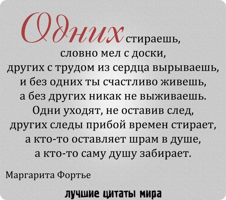 Маргарита Фортье 8bQmX40sPeE.jpg (1157×1024)