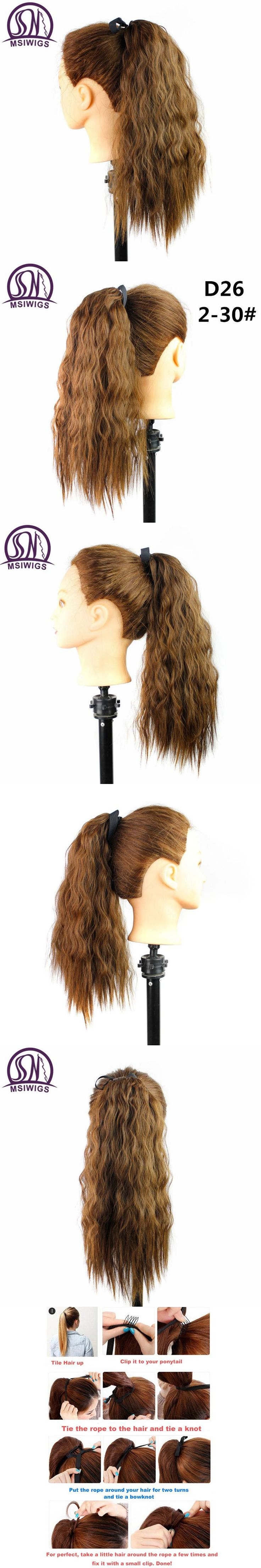 MSIWIGS long Curly Synthetic Ponytail Hair Extensions Tie Up Clip In Brown Ombre Hairpieces False Hair