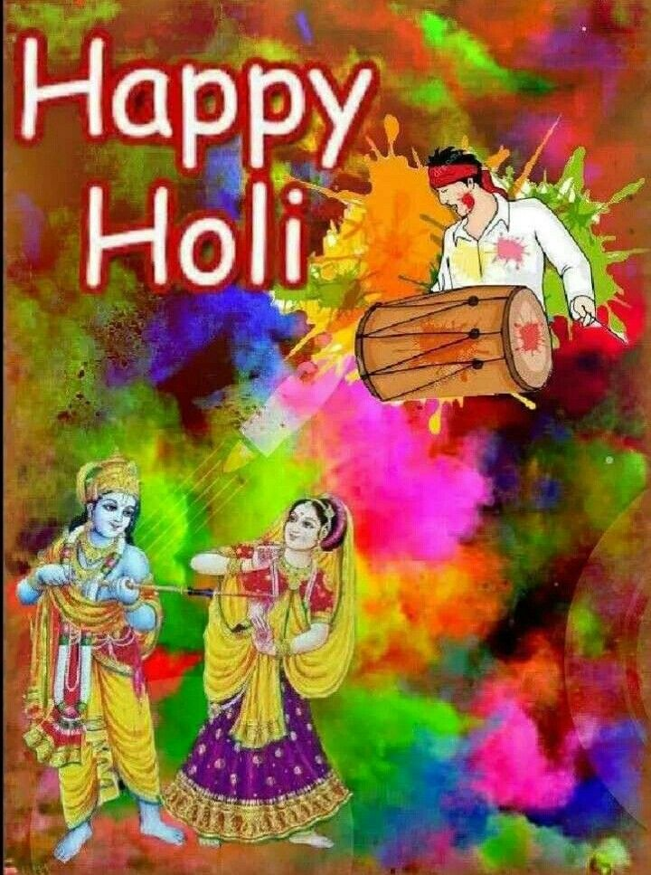 Pin By G T On Morning To Night Blessing Holi Wishes Happy