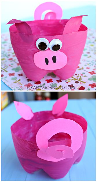 2-Liter Plastic Soda Bottle Pig Craft for Kids to Make | CraftyMorning.com