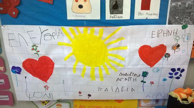 Τα παιδιά ζωγραφίζουν στον τοίχο 2 καρδιές κι έναν ήλιο στη μέση