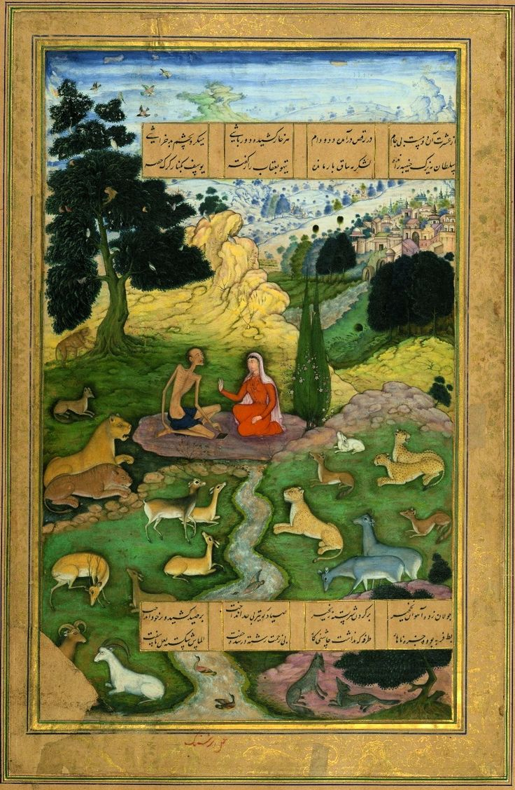 """Layla visits Majnun in the wilderness. From the """"Khamsah"""", Five Poems (Quintet) of Amir Khusro. Other images from the manuscript are on the Walters Museum flickr album. Date 14th century CE"""