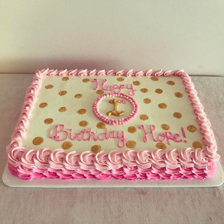 Pink And Gold Sheet Cake #pinkandgoldbirthday